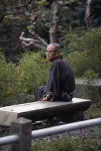 Vieux monsieur Kyoto
